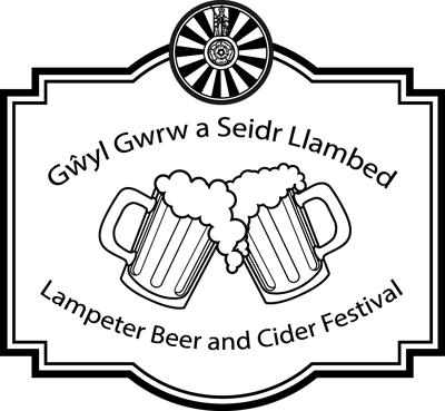 lampeter-beer-festival